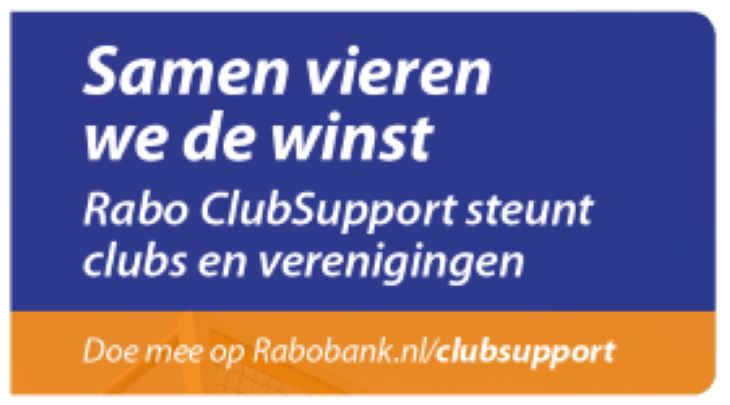 Rabobank clubsupport